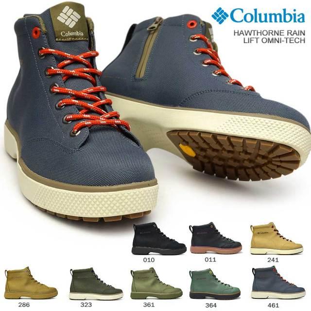 コロンビア 靴 防水 メンズ レディース YU0370 ホーソンレイン リフト オムニテック スニーカー Columbia Hawthorne Rain Lift Omni-Teck レインシューズ