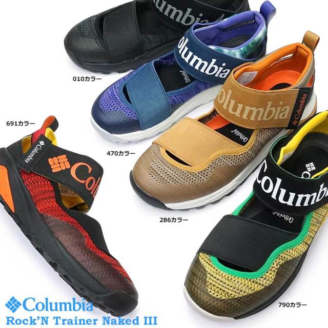 コロンビア 靴 サンダル YU0384 ロックントレイナー ネイキッド3 メンズ レディース フェス アウトドア キャンプ Columbia Rock' N Trainer Naked 3 ストラップ ゴア