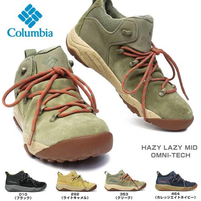 コロンビア 靴 防水 YU5251 ヘイジーレイジー ミッド オムニテック メンズ レディース ユニセックス キャンプ アウトドア Columbia HAZY LAZY MID OMNI-TECH ミッドカット