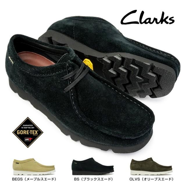 クラークス オリジナルズ メンズ 防水 ワラビー GTX 230J ゴアテックス 本革 カジュアルシューズ Clarks ORIGINALS Wallabee GTX