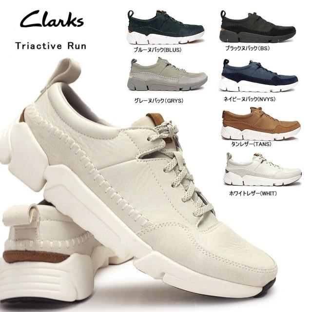 クラークス カジュアルシューズ トライアクティブ ラン 918E メンズ レザースニーカー 本革 Clarks Triactive Run