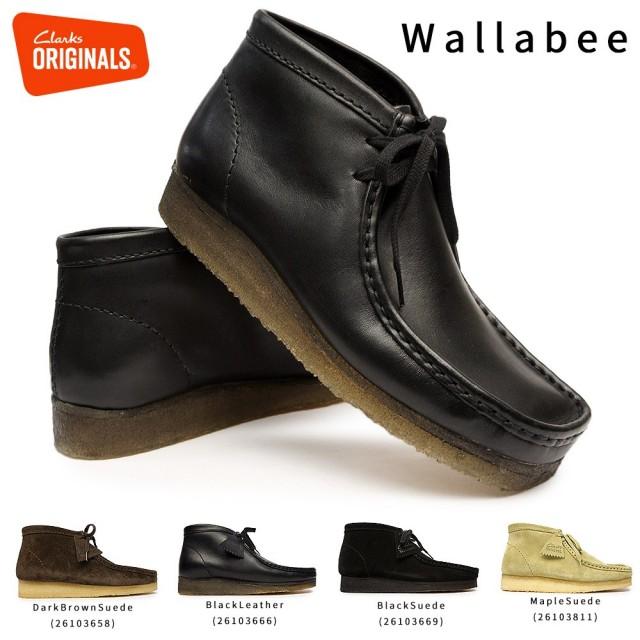 クラークス オリジナルズ ワラビーブーツ メンズブーツ モカシン Clarks ORGINALS Wallabee Boot
