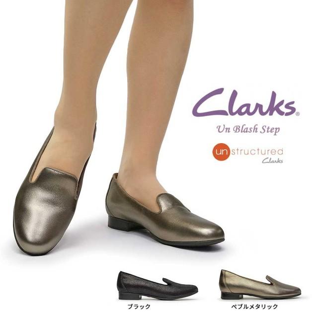 クラークス 靴 レディース 323G UNブラッシュステップ パンプス 本革 スリッポン レザー Clarks Un Blush Step Unstructured