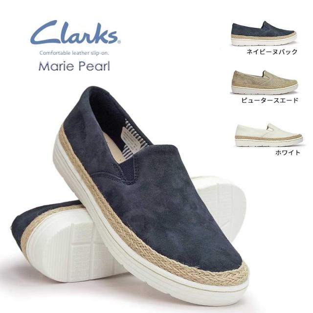 クラークス 靴 レディース スリッポン 400G マリーパール 本革 スニーカー レザー Clarks Marie Pearl フラット