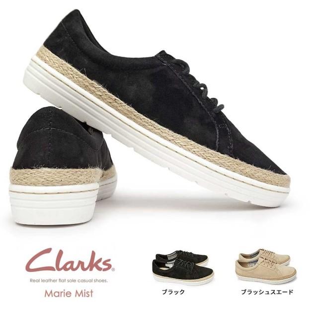 クラークス 靴 レディースシューズ 401G マリーミスト 本革 スニーカー レザー ジュート Clarks Marie Mist フラット