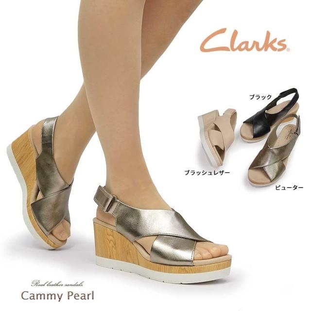 クラークス サンダル レディース 413G キャミーパール レザー ウェッジソール 本革 厚底 ストラップ Clarks Cammy Pearl