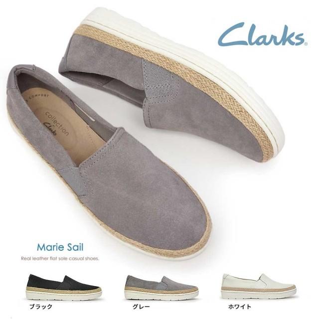 クラークス 靴 レディース スリッポン 524G マリーセイル 本革 スニーカー レザー Clarks Marie Sail フラット