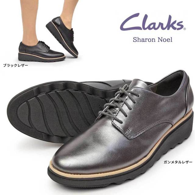 クラークス レディース本革シューズ 595G シャロンノエル レースアップ ウェッジソール レザー Clarks Sharon Noel