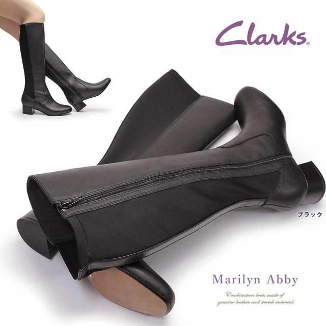 クラークス ブーツ レディース 611G マリリンアビー ロング 本革 ストレッチ コンビ Clarks Marilyn Abby ロングブーツ