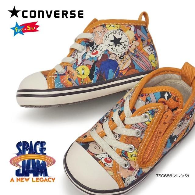 コンバース ベビーオールスター N スペース・ジャム PT Z ベビースニーカー キッズ 子供 靴  CONVERSE BABY ALL STAR N SPACE JAM PT Z