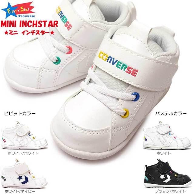 コンバース ベビースニーカー ミニインチスター ファーストシューズ ベビーシューズ マジック式 子供靴 出産祝い CONVERSE MINI INCHSTAR
