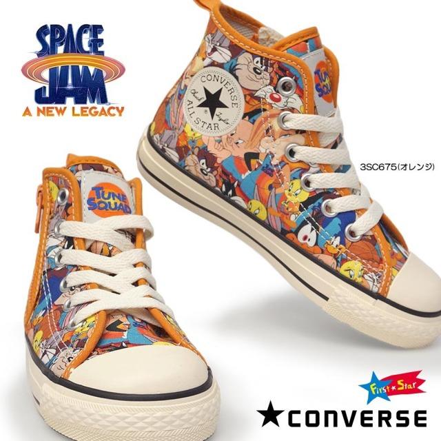 コンバース チャイルドオールスター N スペース・ジャム PT Z HI キッズスニーカー 子供靴 ファスナー式 ハイカット CONVERSE CHILD ALL STAR N SPACE JAM PT Z HI