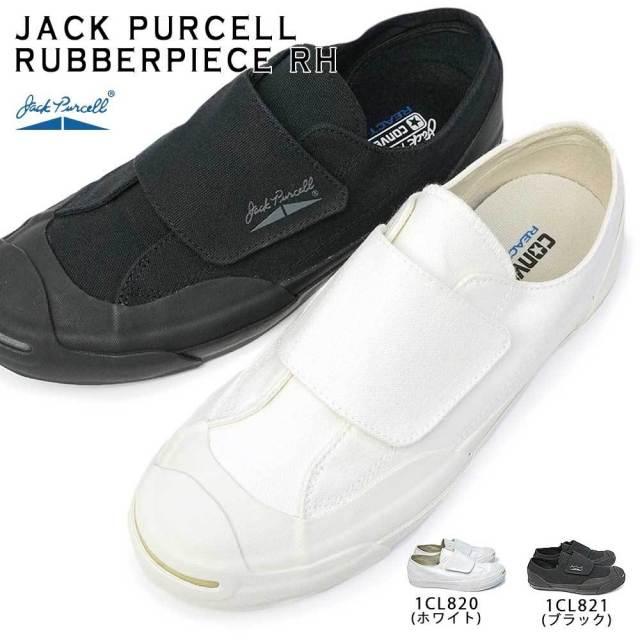 コンバース スニーカー ジャックパーセル ラバーピース RH メンズ レディース ローカット ベルクロ CONVERSE JACK PURCELL RUBBERPIECE RH
