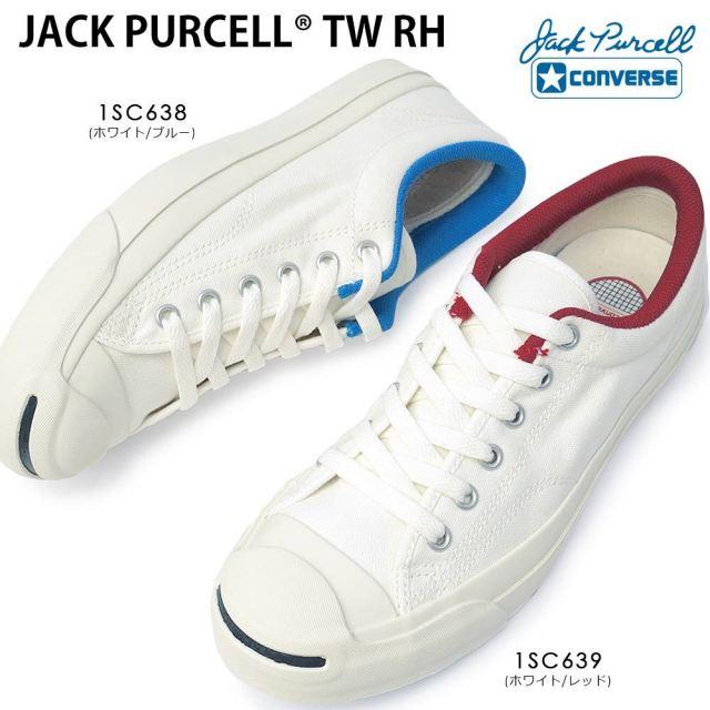 コンバース ジャックパーセル TW RH メンズ レディース スニーカー ローカット ポイントカラー CONVERSE JACK PURCELL TW RH