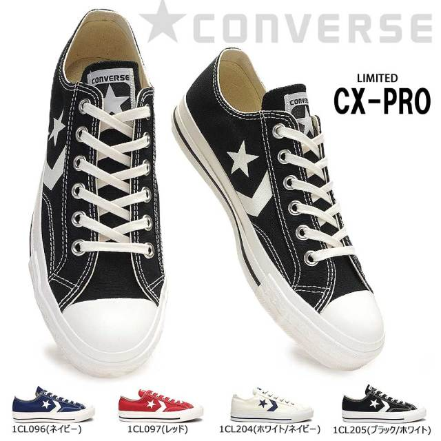 コンバース スニーカー シェブロンスター CX-PRO キャンバス クラシック オックス メンズスニーカー レディース ローカット CONVERSE CHEVERON&STAR 1CL096 1CL097 1CL204 1CL205