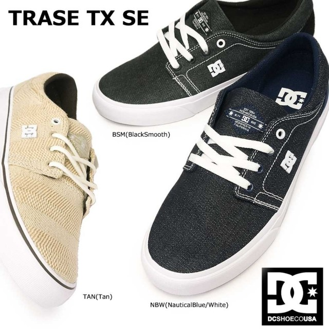 DC スニーカー ディーシーシューズ  トレイス TX SE DM181018 メンズ レディース DCシューズ ローカット DC SHOES TRASE TX SE TAN BSM NBW バルカナイズ