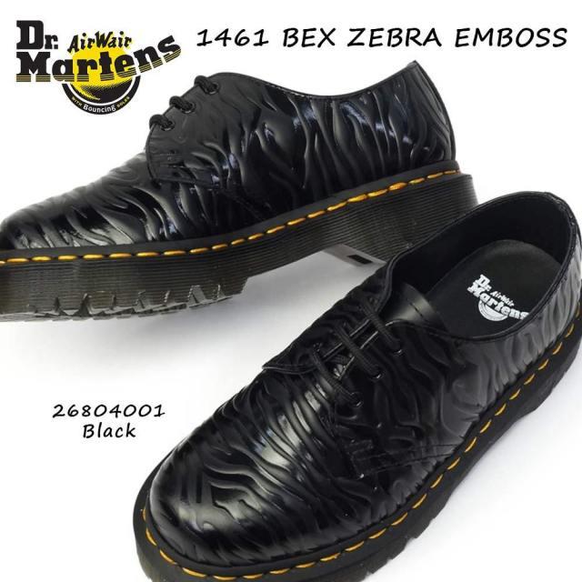 ドクターマーチン 1461 BEX ZEBRA EMBOSS 3ホール シューズ 厚底 メンズ レディース ユニセックス プラットフォーム レザー Dr.Martens CORE BEX 1461 BEX ZEBRA EMBOSS 3EYE SHOE