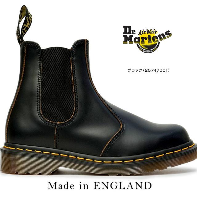 ドクターマーチン 英国製 ヴィンテージ 2976 サイドゴアブーツ メイドインイングランド 茶芯 メンズ レディース 正規品 Dr.Martens MIE VINTAGE 2976 CHELSEA BOOT