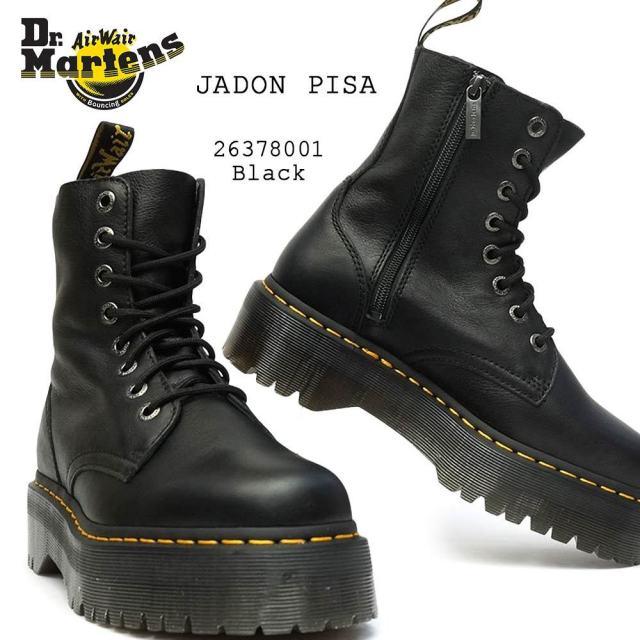 ドクターマーチン JADON3 PISA ジェイドンIII 8ホール メンズ ブーツ レディース ユニセックス プラットフォーム 本革 厚底 Dr.Martens QUAD RETRO JADON PISA 8 EYE BOOT
