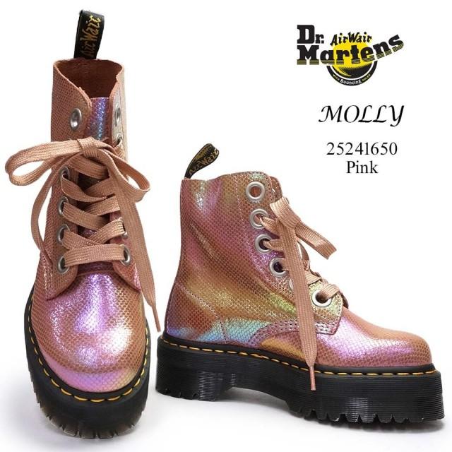 ドクターマーチン レディース 厚底 MOLLY モリー 6ホール ブーツ ダブルハイト Dr.Martens QUAD RETRO MOLLY 6 EYE BOOT
