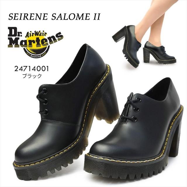 ドクターマーチン レディース 3ホール SALOME2 サロメ2 ハイヒール レディース レザー シューズ Dr.MARTENS SEIRENE SALOME II 24714001 BLACK SMOOTH