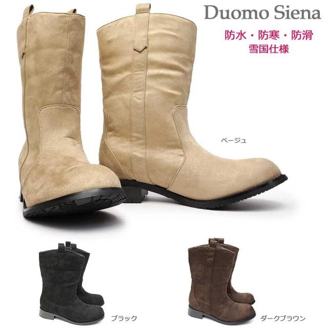 防水ブーツ レディース ドゥオモシエナ DU1865 スエード 防寒 雪国 Duomo Siena 防滑 ベージュ ブラック ダークブラウン