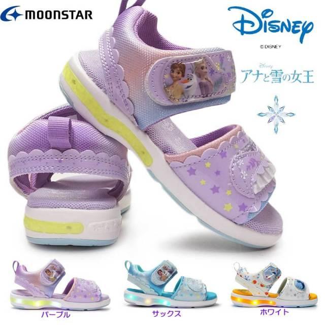 ディズニー プリンセス 靴 DN C1274 アナと雪の女王2 光る靴 サンダル マジック式 ディズニー映画 子供スニーカー ムーンスター Disney PRINCESS MoonStar アナ雪