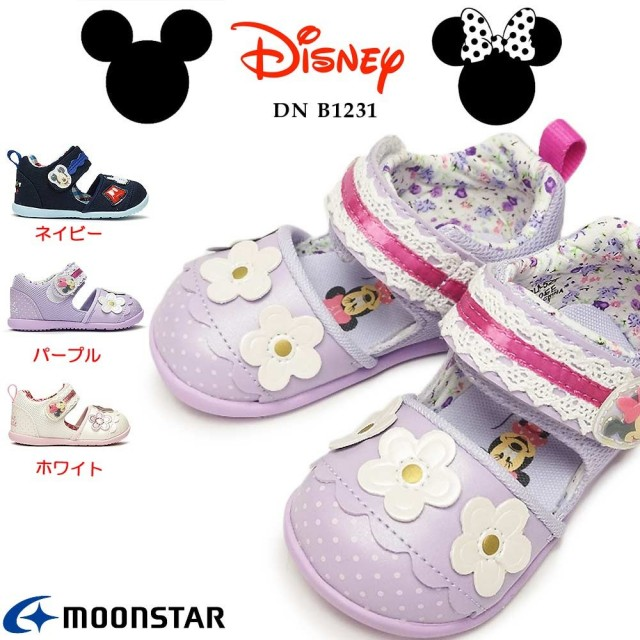 ディズニー ベビーシューズ ミッキー&ミニー DN B1231 サンダル マジック式 サマーシューズ キッズ 子供靴 ムーンスター Disney Mickey Minnie ミッキー ミニー MoonStar