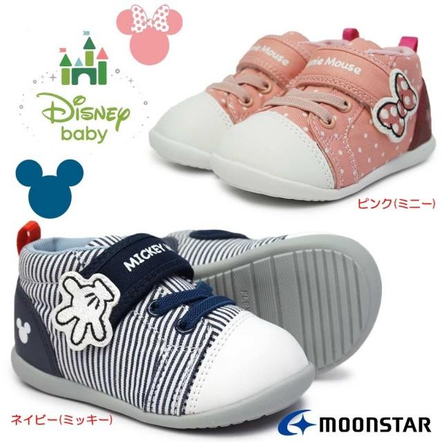 ディズニー ベビーシューズ ミッキー&ミニー DN B1257 スニーカー マジック式 キッズ 子供靴 ムーンスター Disney Mickey Minnie MoonStar