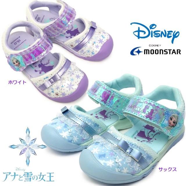 ディズニー プリンセス アナと雪の女王 DN C1253 靴 サンダル マジック式 抗菌 防臭 ディズニー映画 子供スニーカー ムーンスター Disney PRINCESS MoonStar