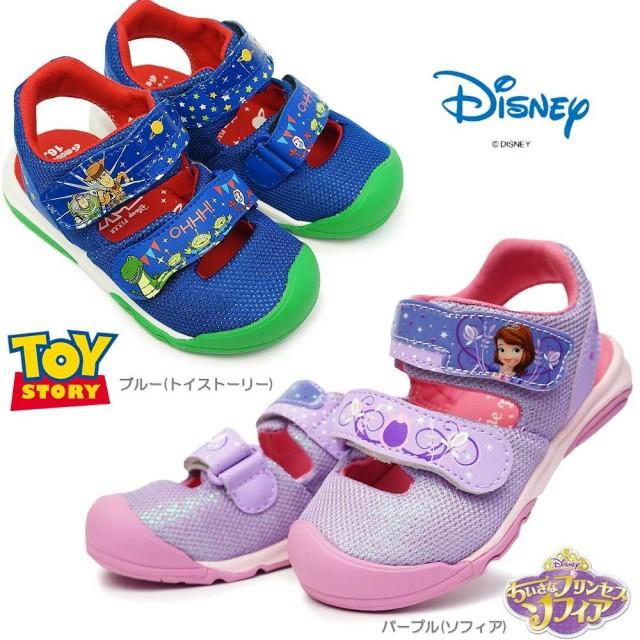 ディズニー 靴 サンダル DN C1254 マジック式 スニーカー 抗菌 防臭 トイストーリー ソフィア 抗菌防臭 Disney PRINCESS TOY STORY MoonStar