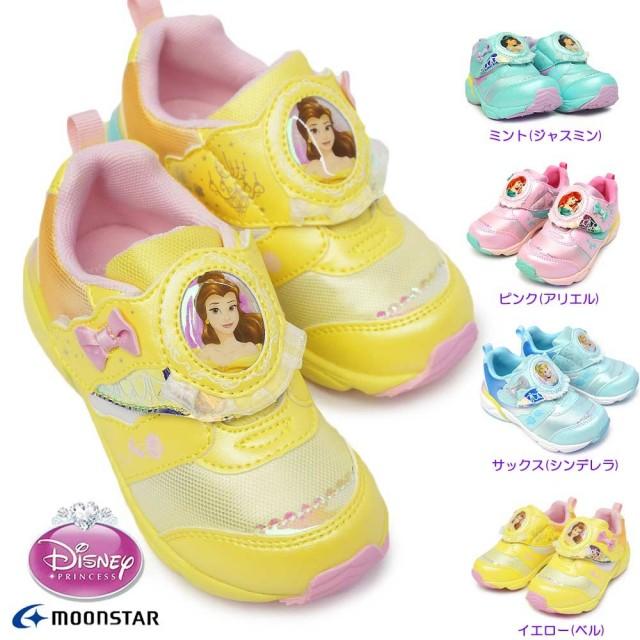 ディズニー プリンセス DN C1259 子供スニーカー マジック式 ディズニー映画 アリエル シンデレラ ジャスミン ベル ムーンスター Disney PRINCESS Moon Star