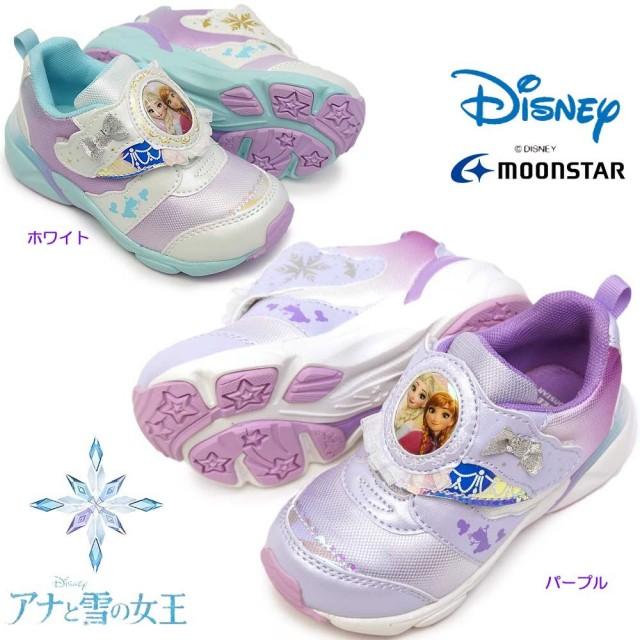 ディズニー プリンセス DN C1260 アナと雪の女王 マジック式 抗菌 防臭 ディズニー映画 子供スニーカー ムーンスター Disney PRINCESS MoonStar アナ雪