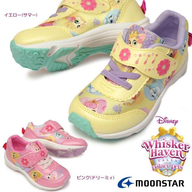 ディズニー ウィスカーヘイブン DN C1268 子供スニーカー マジック式 2E 抗菌中敷き ロイヤルペット ディズニープリンセス ムーンスター Disney WHISKER HAVEN MoonStar