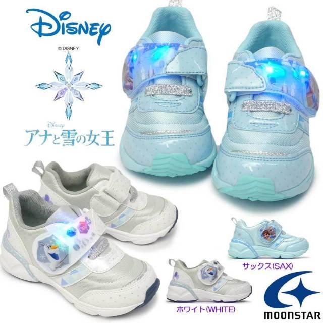 ディズニー プリンセス DN C1271 光る靴 アナと雪の女王 マジック式 抗菌 防臭 ディズニー映画 子供スニーカー ムーンスター Disney PRINCESS MoonStar アナ雪