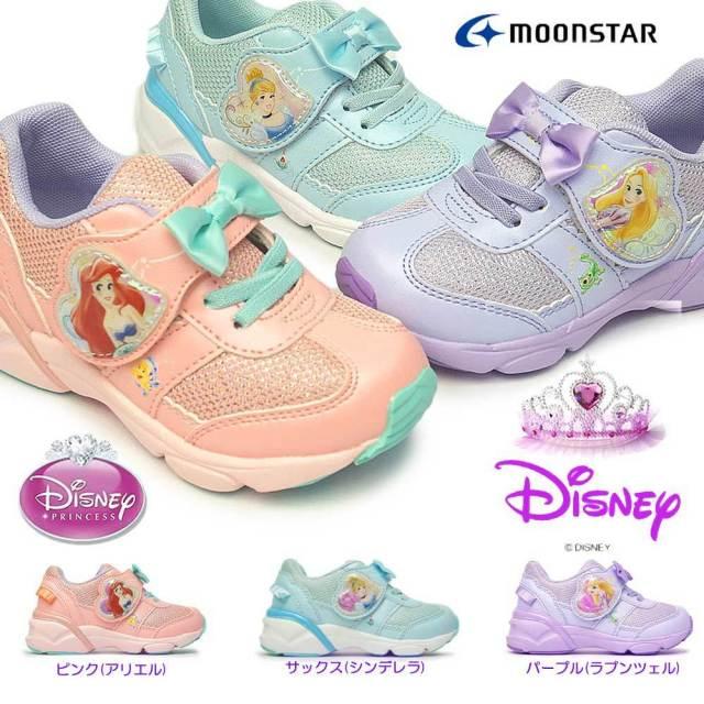 ディズニー プリンセス DN C1272 子供スニーカー マジック式 ディズニー映画 アリエル シンデレラ ラプンツェル ムーンスター Disney PRINCESS Moon Star