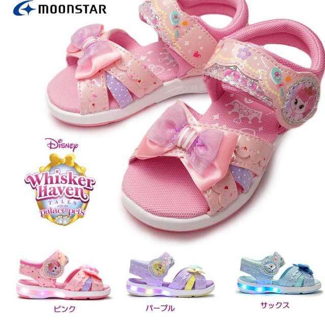 ディズニー ウィスカーヘイブン DN C1275 光る靴 キッズサンダル ロイヤルペット プリンセス ムーンスター Disney WHISKER HAVEN MoonStar