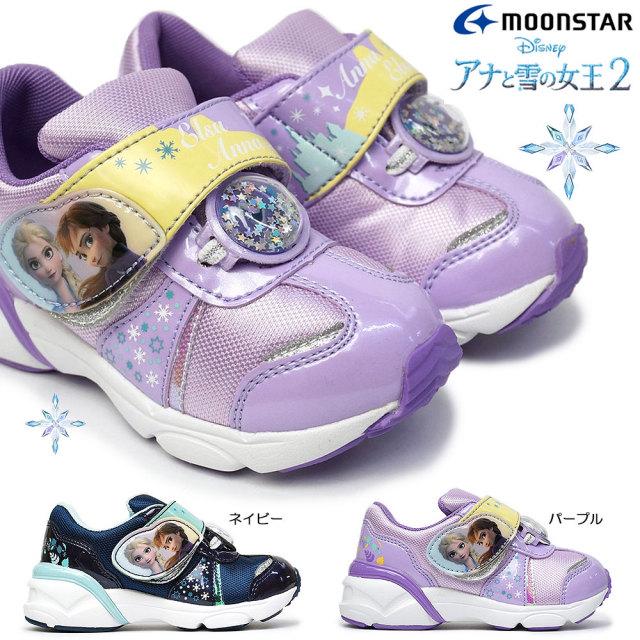 ディズニー プリンセス DN C1282 アナと雪の女王 マジック式 抗菌 防臭 ディズニー映画 子供スニーカー ムーンスター Disney PRINCESS MoonStar アナ雪