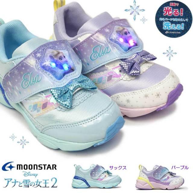 ディズニー 光る靴 DN C1283 マジック式 抗菌 防臭 ディズニー映画 アナと雪の女王2 子供スニーカー ムーンスター エルサ Disney MoonStar