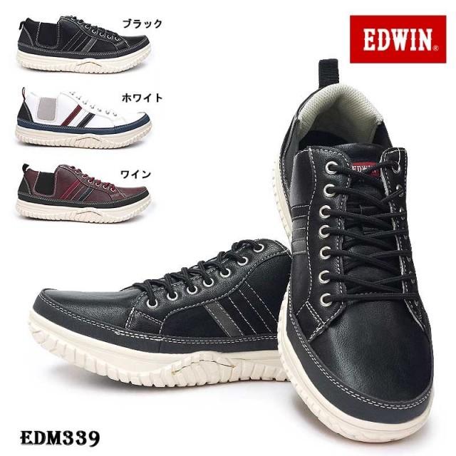 エドウィン スニーカー メンズ EDM339 サイドゴア カジュアルシューズ 大きめ ゆったり EDWIN EDM339