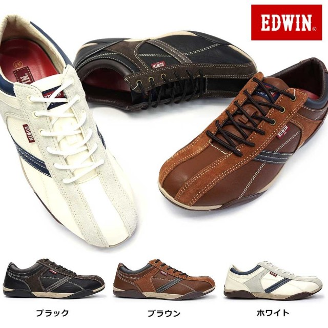 エドウィン メンズスニーカー EDM-4502 カジュアルシューズ アウトドアスニーカー EDWIN EDM-4502