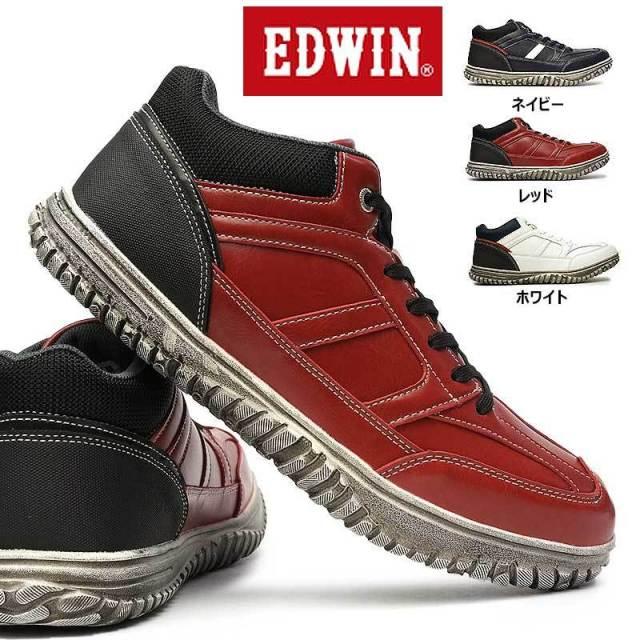 エドウィン スニーカー EDM643 防水 ミッドカット メンズ カジュアルシューズ EDWIN