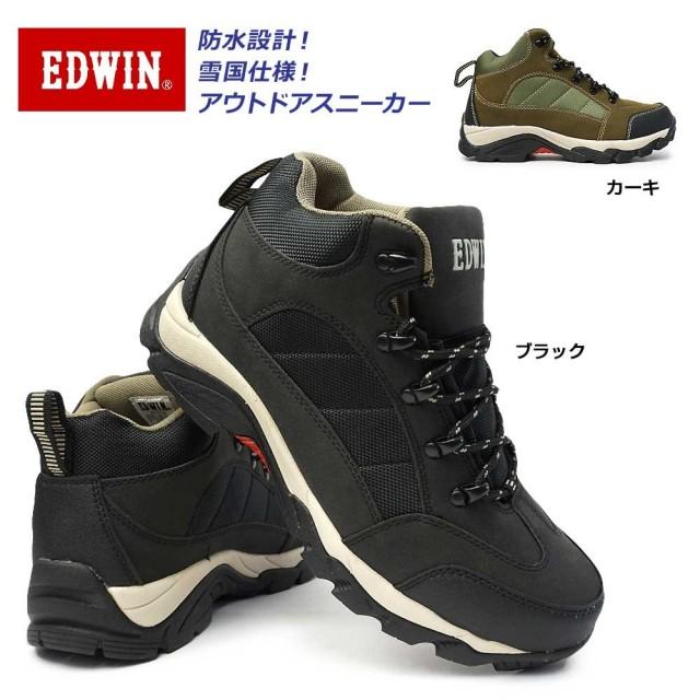エドウィン EDS-3590 メンズ アウトドアシューズ トレッキング 防水 軽量 ハイキング スニーカー 登山 ハイカット EDWIN EDS-3590 BLACK KAHKI