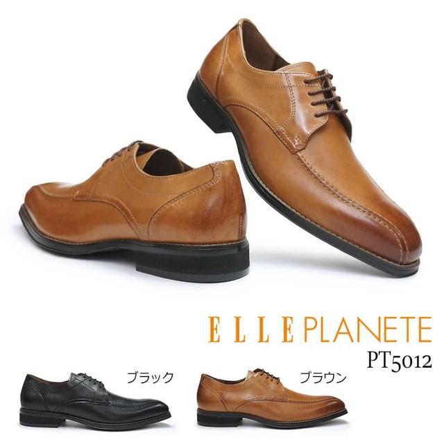 エルプラネット メンズ PT5012 スワールモカ カジュアル 本革 3E ゆったり マドラス 紳士靴 ベーシック 大きめ ELLE PLANETE