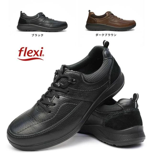 フレキシィ 靴 メンズ 50806 レザー カジュアル シューズ インポート マドラス flexi IMFX50806