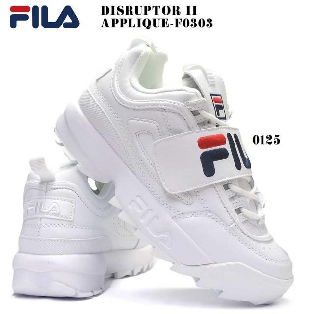 フィラ スニーカー レディース F0303 ディスラプター2 アップリケ 厚底 ダッドスニーカー FILA DISRUPTOR ii APPLIQUE