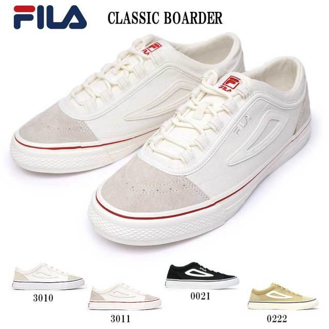 フィラ スニーカー F5117 メンズ レディース クラシック ボーダー キャンバス スエード 異素材 ユニセックス FILA CLASSIC BOARDER