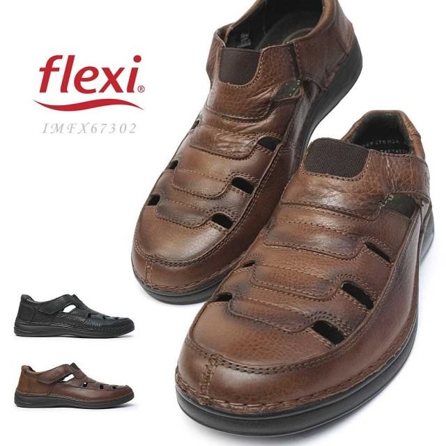 フレキシィ メンズ スリッポン 67302 牛革 インポート サンダル スリップ オフィス 室内履き flexi IMFX67302