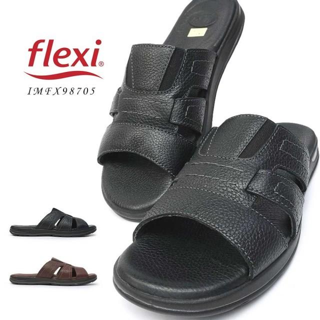 フレキシィ メンズ サンダル 98705 牛革 インポート オフィス 室内履き メキシコ 大きい 柔らかい イタリアン flexi IMFX98705
