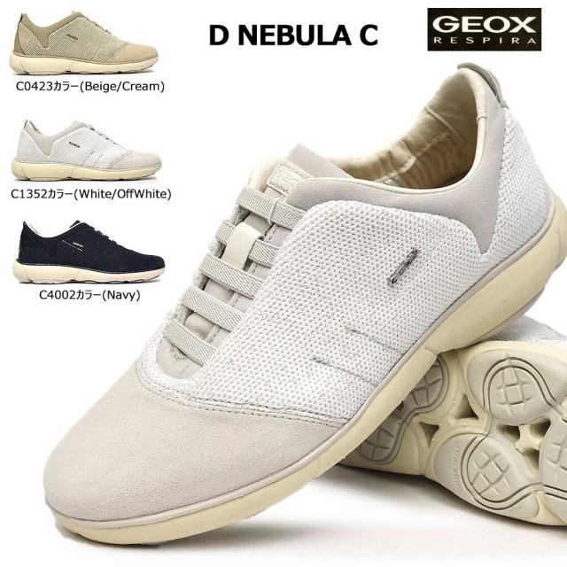 ジェオックス 靴 スニーカー レディース D621EC ウォーキングシューズ スリッポン コンフォート レザー 蒸れない GEOX D NEBULA C C4023 C1352 C4002